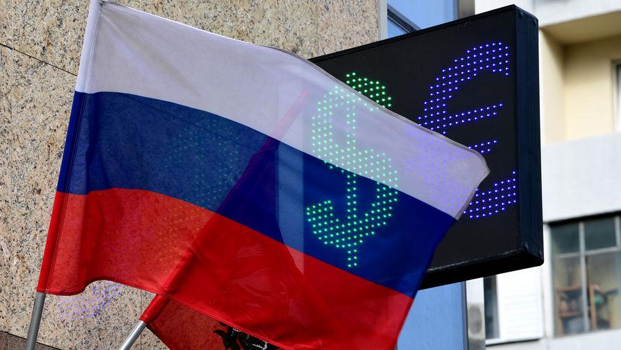 Официальный курс евро составил 90,26 рубля