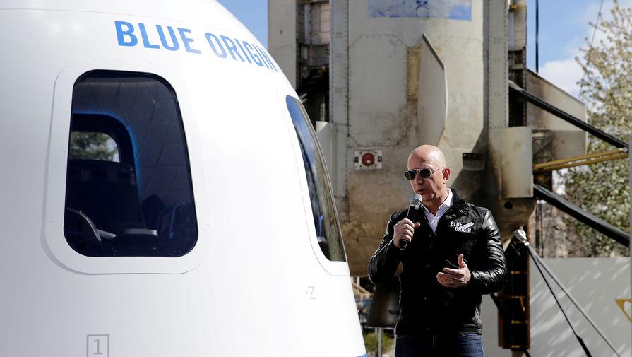 Безос начал суборбитальный полет в космос