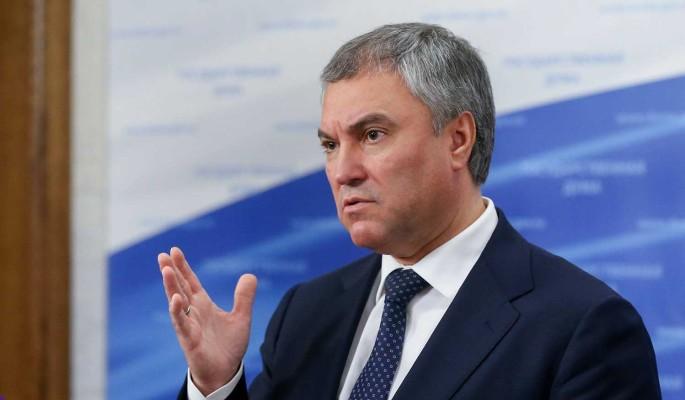 Володин поддержал предложение рассмотреть на Совете Думы законопроект о запрете услуги суррогатного материнства для иностранцев