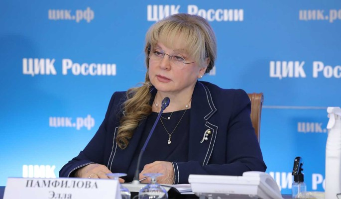Памфилова назвала число кандидатов на выборах в Госдуму