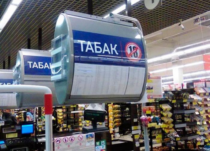 В России резко подорожают сигареты
