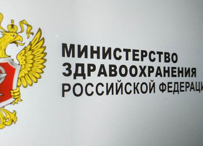 Власти Москвы опровергли информацию о 'тайных пациентах'