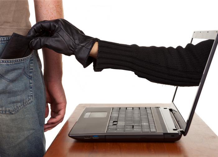 Роскачество предупредило о мошенничестве с социальными выплатами
