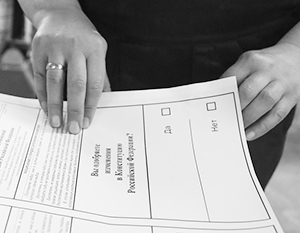 Политолог предложил ужесточить наказание за повторное голосование на выборах