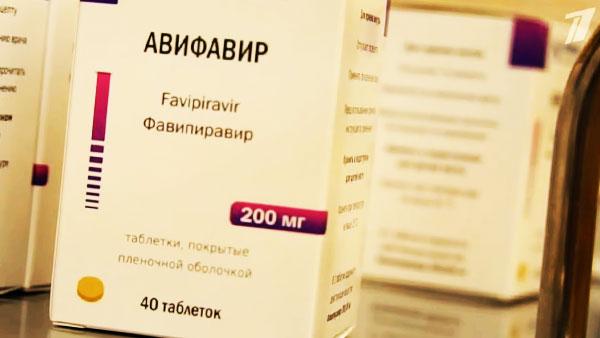 Тысячи доз лекарства от коронавируса прибыли в Венесуэлу из России