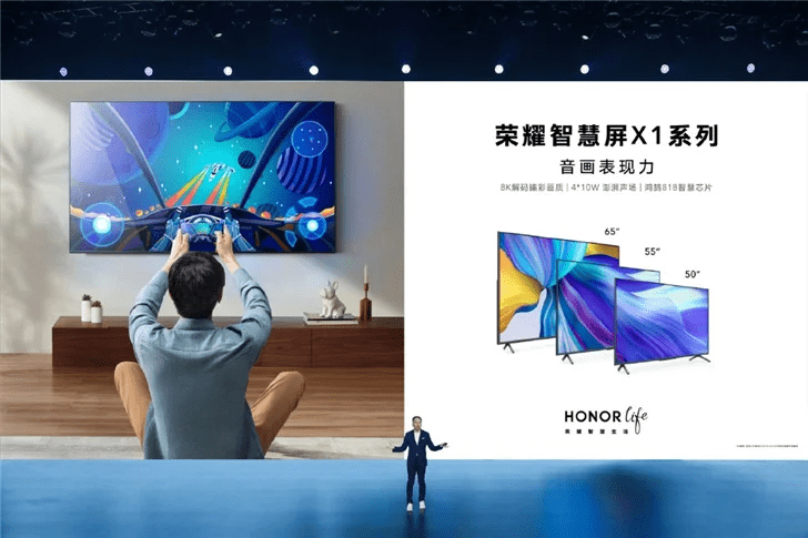 Honor представила телевизор Honor X1 Smart TV