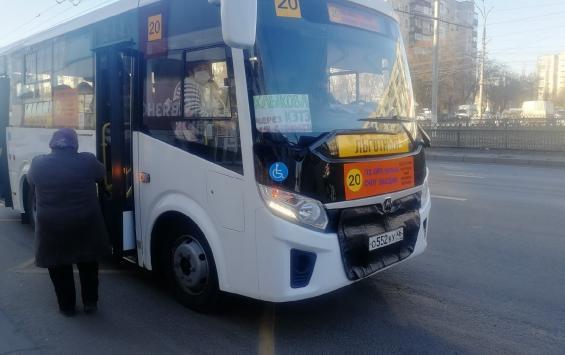 Проезд в курских маршрутках подорожал на три рубля