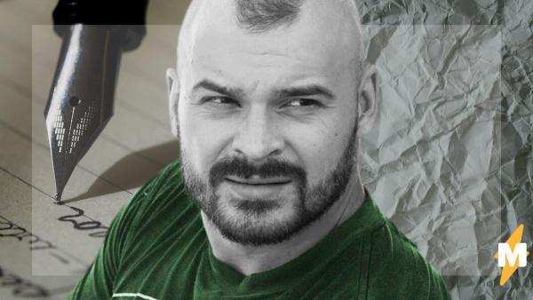 Максим «Тесак» Марцинкевич найден мёртвым в тюрьме. Он оставил записку, но адвокаты не верят в самоубийство