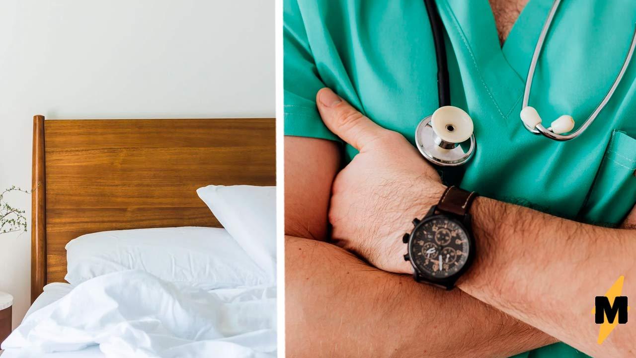 Врач показал тест на недосып, и сделал людям больно. Увидев два кадра из его ролика, вы решите лечь пораньше