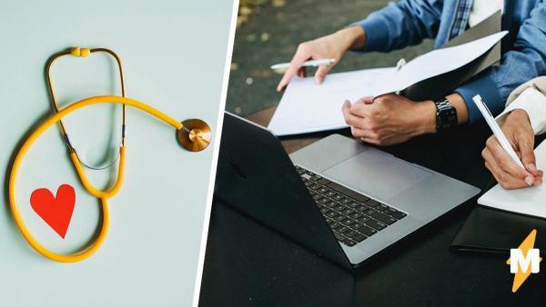 Вор огорчил более 500 студентов-медиков, украв у них учебные ноутбуки. Его мотивы понял бы только Джон Уик