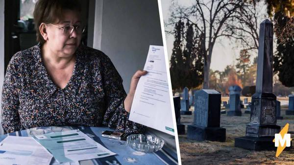 Сотрудница потеряла работу и лишила начальницу жизни. Никакого криминала — у женщины был другой план