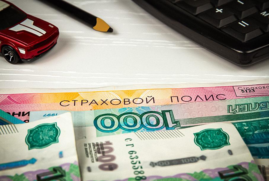МВД предложило снизить стоимость ОСАГО или транспортный налог за прохождение техосмотра