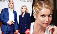«Свадьба альфонса»: Волочкова эмоционально отреагировала на новость о помолвке бывшего мужа