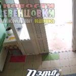 На козырек подъезда упала из окна девушка в Ростове