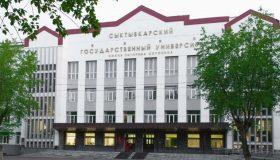 Стипендии ушли в чужой карман: в Сыктывкарском госуниверситете нашли десятки фиктивных студентов