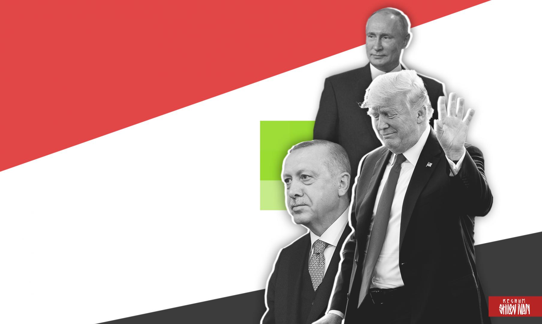 С-400 между Эрдоганом, Трампом и Путиным