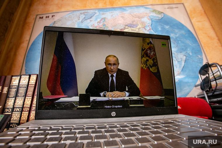 Путин за секунду «придумал» новое министерство. ВИДЕО