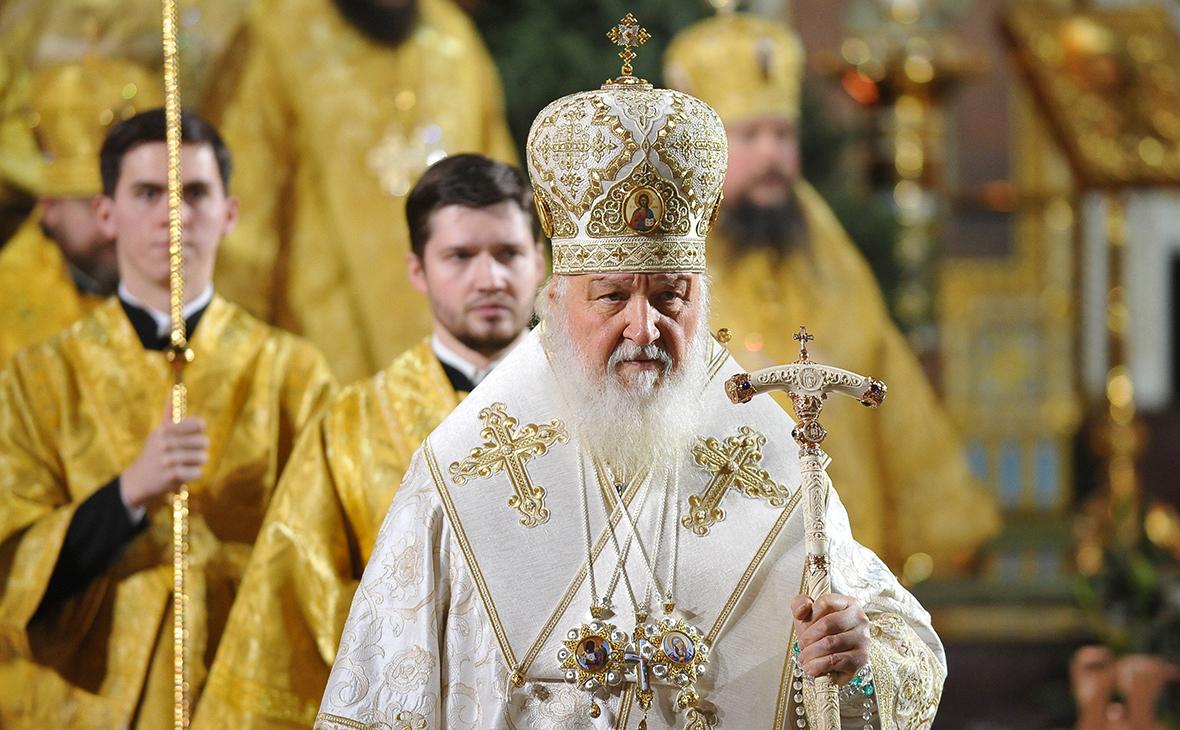 Патриарх Кирилл попросил не доверять слухам о богатстве священников