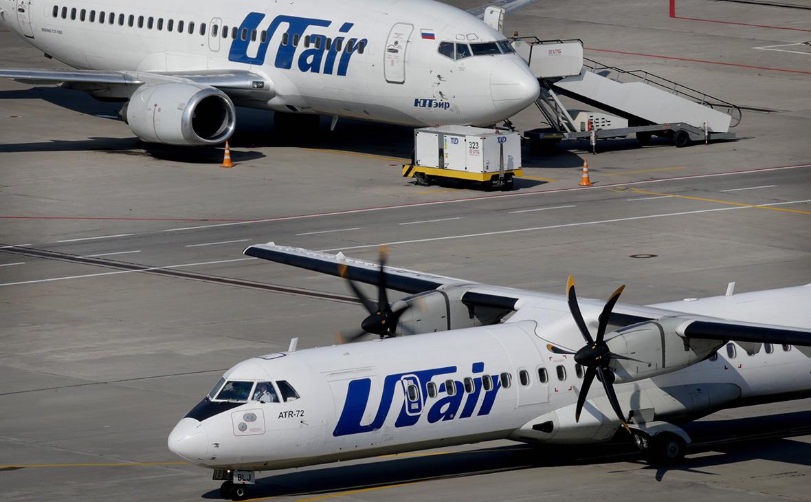 ВЭБ выставил на торги долги авиакомпании Utair за 45% от номинала