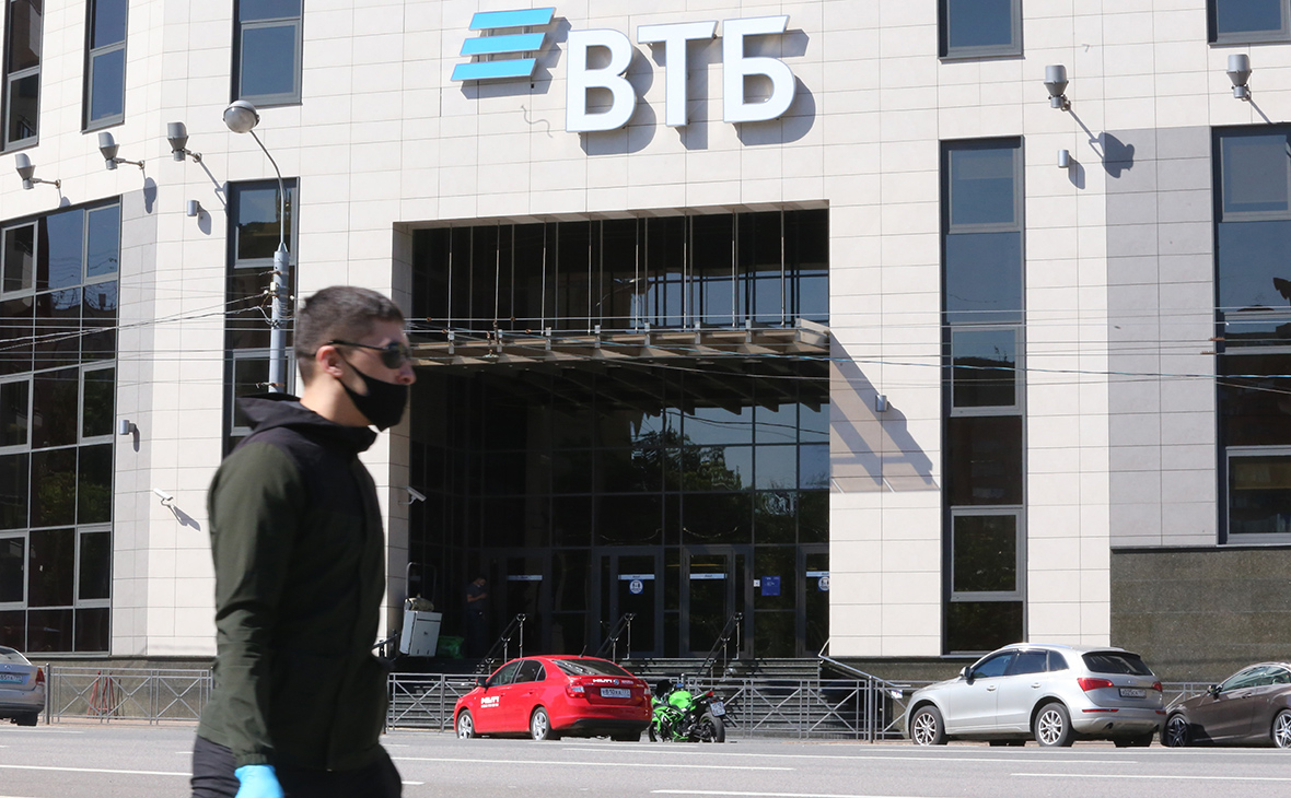 ВТБ снизил ставку по ипотеке с господдержкой для квартир в новостройках