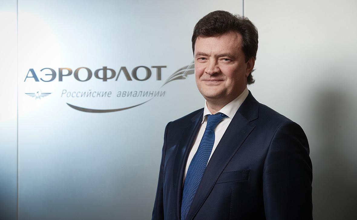 Глава «Аэрофлота» — РБК: «Ожидаем восстановление рынка в 2022 году»