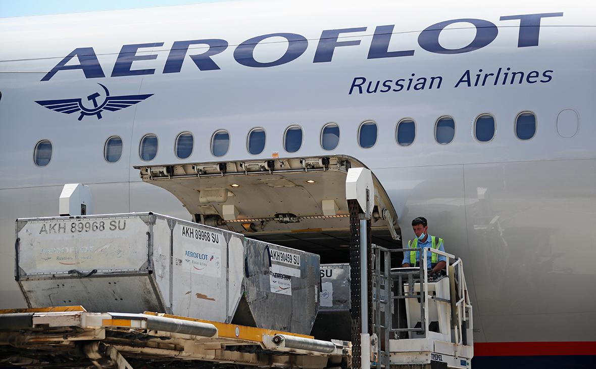 Правительство возьмет деньги на дополнительную эмиссию «Аэрофлота» из ФНБ