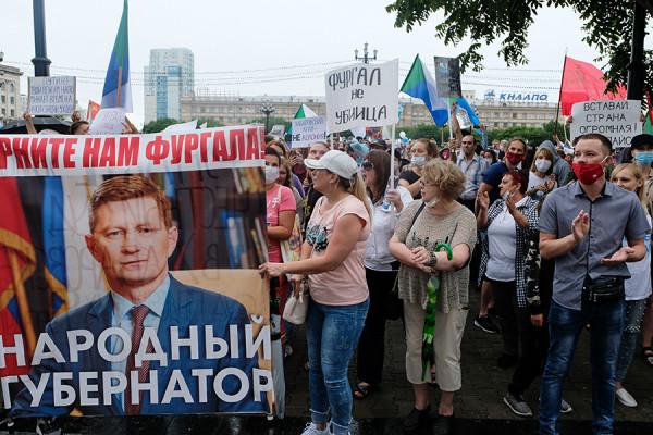 Новый митинг в поддержку Фургала в Хабаровске. Фоторепортаж
