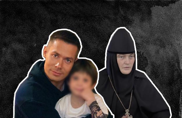 Что произошло 21 июля, пока вы были на работе: В Москве ЗАГС обогащает РПЦ, а в Чечне и Ингушетии – неустанно разводит пары