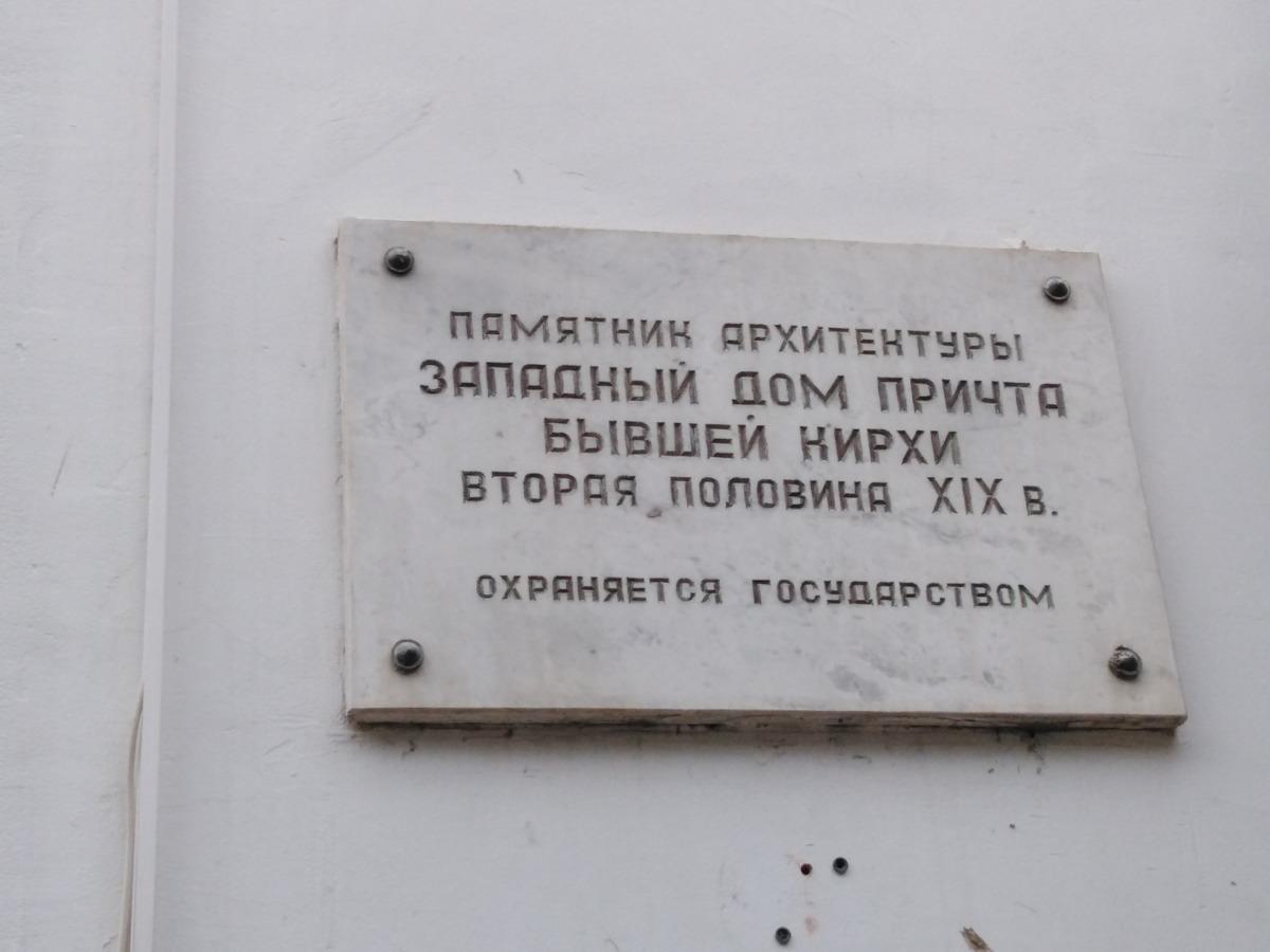 Силуэт Пушкина на улице Ленина. Нужен ли новый сквер около здания кирхи?