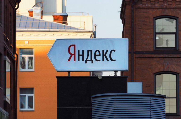 «Тинькофф» отказался от продажи бизнеса «Яндексу»