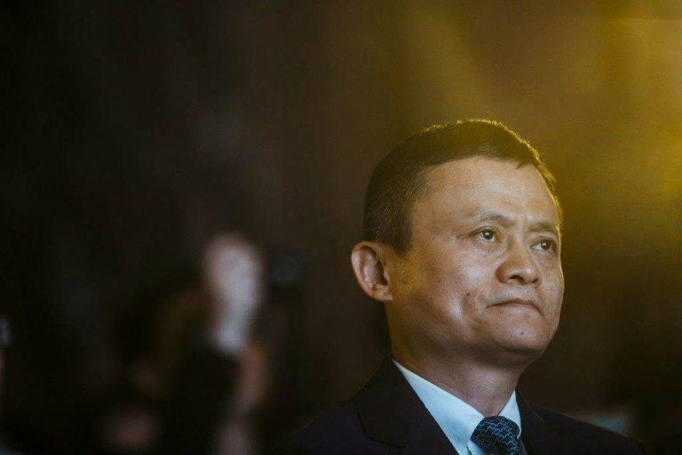 WSJ: Китай запланировал оштрафовать Alibaba более чем на $975 млн