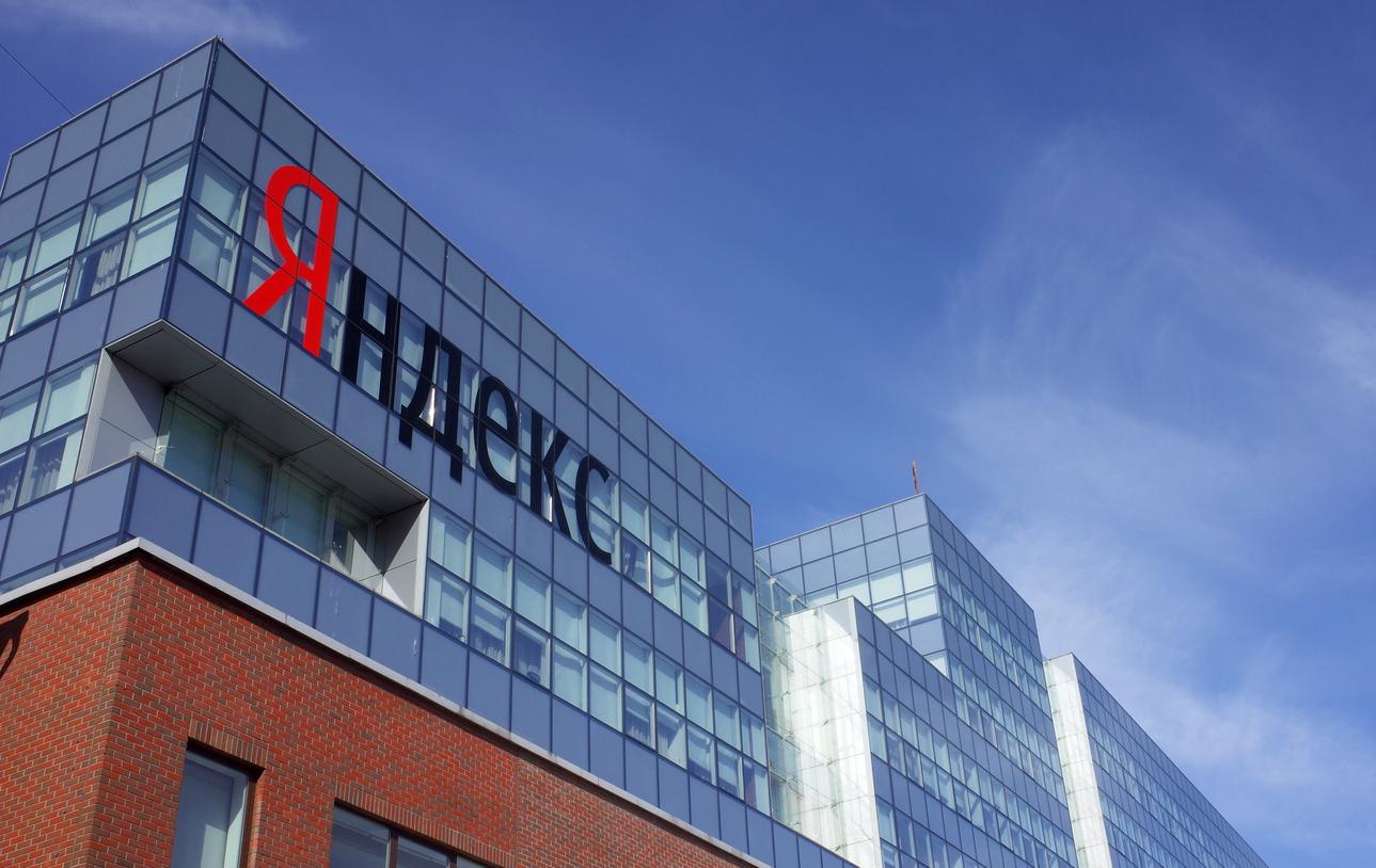 «Яндекс» купил видеоредактор для коротких вертикальных видео Hypee