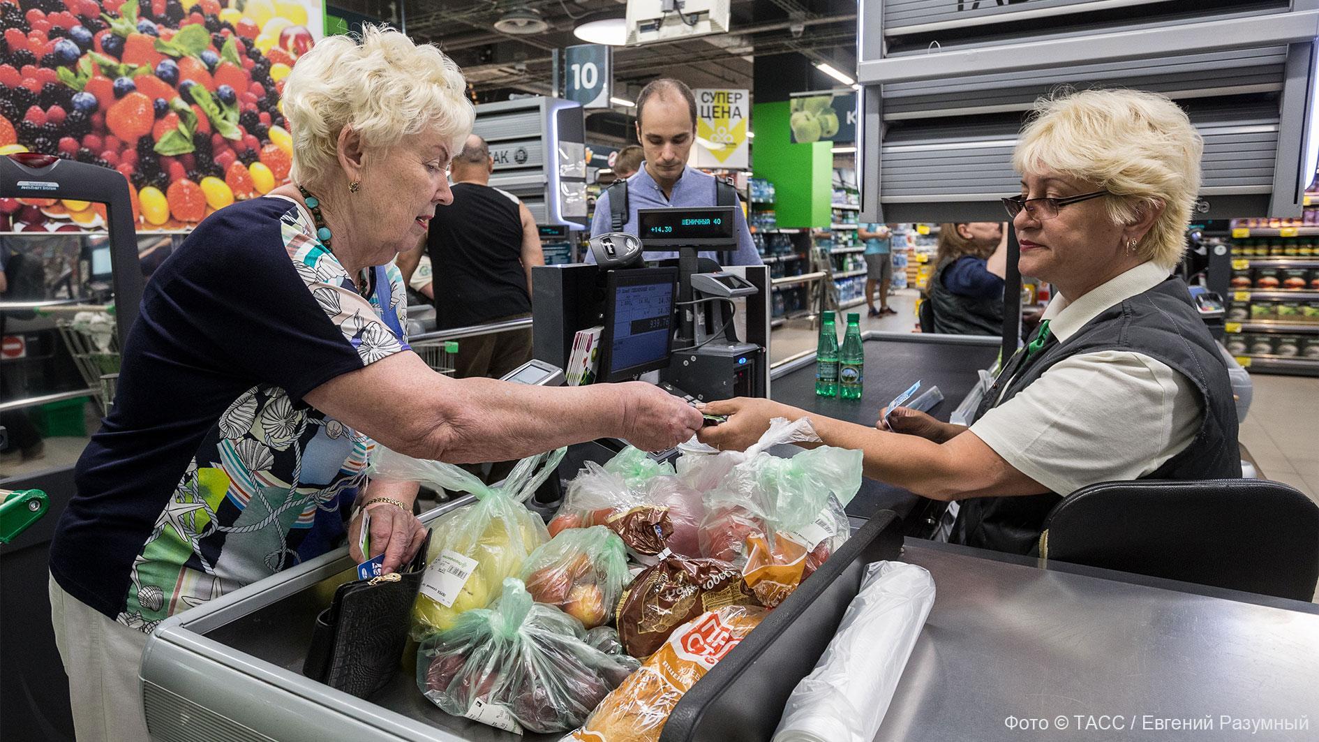 Наличными или по карте? Как пенсионеров обманывают в магазинах