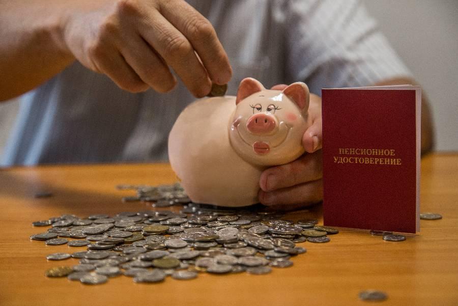 Финансист рассказал, с каким доходом можно самому накопить на пенсию